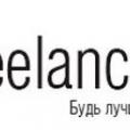 Аналіз проектів на провідних біржах рунета. Тексти