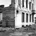Як ссср відновлювали після війни