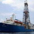 Невивчені мікроорганізми виявлені глибоко під морським дном