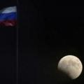 Росія хоче перенести небезпечні виробництва на місяць