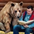 Історія ведмедя степана, який живе в російській сім`ї