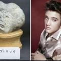 Японський музей тінсекікан колекціонує камені, схожі на обличчя