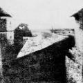 Як виглядали перші в світі фотографії