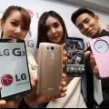 Lg презентувала смартфон g3 з лазерним автофокусом (4 фото + hd-відео)